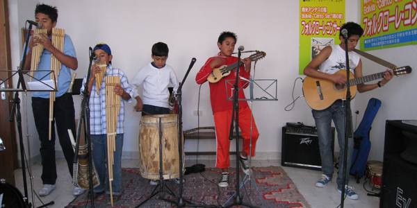 Canto Sur, Kinder musizieren